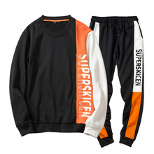 Autumn and Winter 2019 New Mens Round-collar Leisure Suits Fashion Contract Color Men Sweat