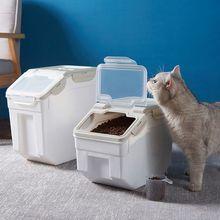 Контейнер для хранения риса для домашних животных 4-6 кг влагостойкий герметичный чехол для овсянки 85WC