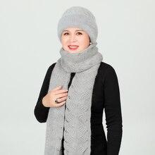 Новые зимние женские шапки и шарфа комплект шляпа для мамы шарф