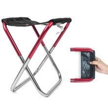Качественный открытый складной стул для рыбалки Ультра легкий вес портативный складной для турпохода, из алюминия сплава для пикника рыбалки с сумкой