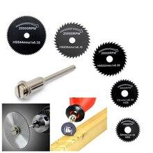 цена на 6pcs Mini Circular Saw Blade Set HSS Cutting Disc Rotary Tool Accessories Compatialble for Dremel - Wood Plastic Aluminum