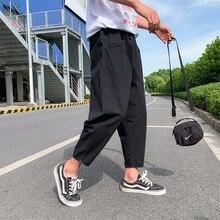Summer 2020 New Harlan pants loose casual pants men's ins fa