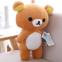 Roztomilý plyšový medvídek