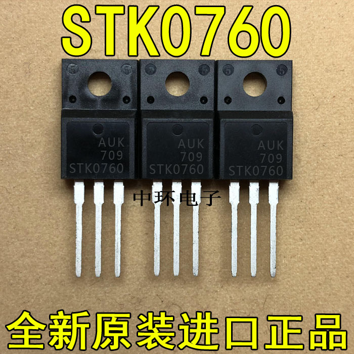 10pcs/lot <font><b>STK0760</b></font> AUK TO-220F 7A 600V image