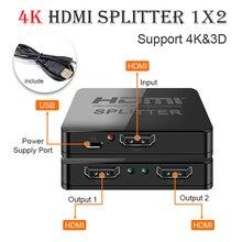 Hdmiスプリッタ 1 2 アウト 1080 1080p 4 18k 1 × 2 でhdcpストリッパー 3Dスプリッタ電源信号アンプ 4 4kx2kのhdmiスプリッタhdtv dvd PS3 xbox