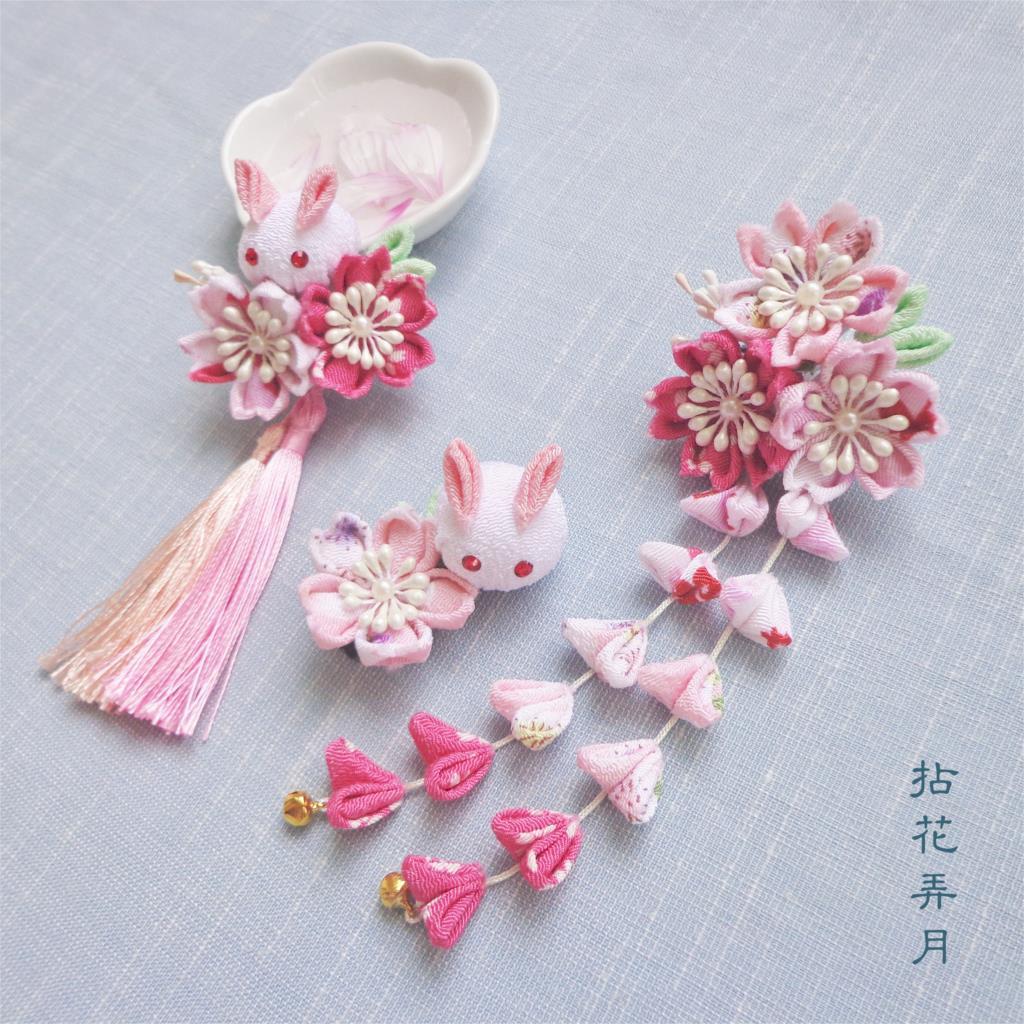 Hair Accessories Details Sakura Snow Rabbit Edge Clip Headdress Hairpin Pink Kimono Accessories