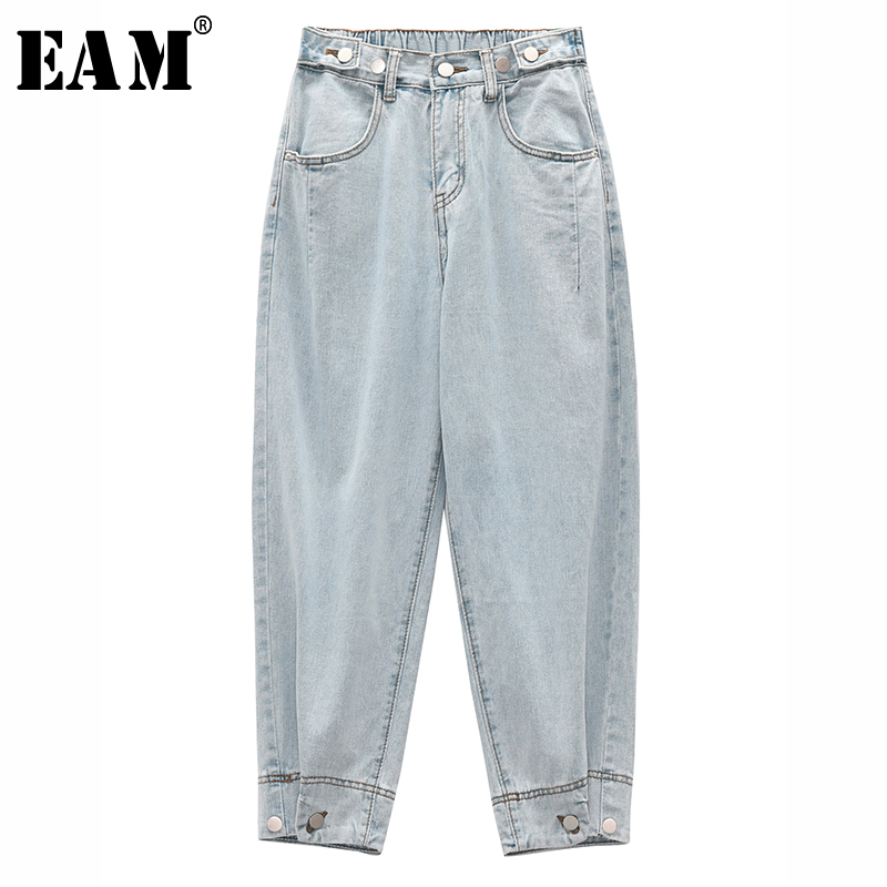 [EAM] Light Blue Brief Button Split Wide Leg Jeans New High Waist Loose Women Trousers Fashion Tide Spring Autumn 2020 1S256