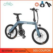 Pl запас fiido d11 Электрический велосипед 100 км складной электровелосипед