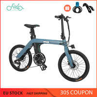 PL STOCK FIIDO D11 Electric Bike 100km Folding Ebike Shifting Version 20inch Tires 11.6Ah 250W Motor Max 25km/h