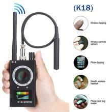 K18-cámara multifunción antidetector GSM, 1MHz-6,5 GHz, Detector de errores de Audio, lente de señal GPS, buscador de detección RF, escáner de Radio