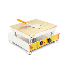 Souffle Waffle Maker Machine 110/220v Electric Fluffy Japanese Souffle Pancakes Maker Dorayaki Baker Souffle Pan Maker Machine