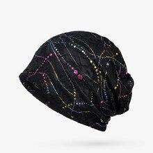 Женская шапка в стиле хип-хоп, пуловер и шапка, Зимние Повседневные шапочки шляпа, вязаная шапка шапочки с черепами, лыжная Кепка s Street Marvel, 78