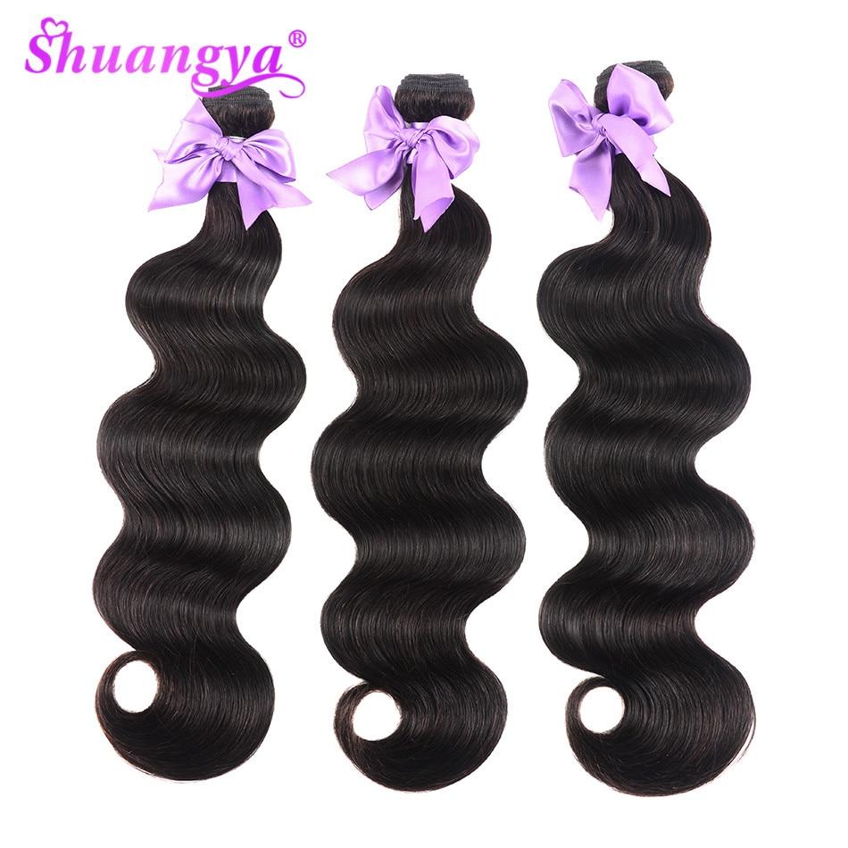 Shuangya Hair  Malaysian Body Wave Bundles With Frontal 3*4 Frontal With Bundles Remy Hair 100% Human Hair Bundles With Frontal