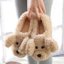 Flip-Flops Flat-Shoes Home-Slippers Plush Women Winter Cute Ladies Indoor Bedroom Fashion