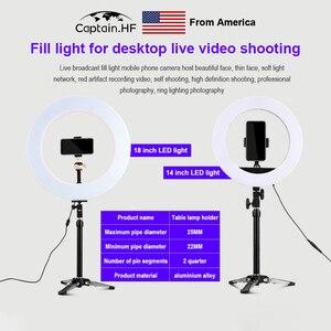 Image 2 - US Captain Selfie Stick Stativ Faltbare & Einbeinstative, LED Ring Licht, Universal Für Smartphones Für Gopro, für Selfie, live Video, Streaming