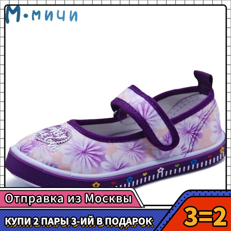 MMnun 3=2 Kids Shoes For Girls Casual Shoes Breathable Girls Sneakers Children Shoes For Girls Flat Shoes Size 31-36 ML1560C