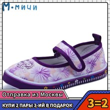 MMnun 3=2 Kids Shoes For Girls Casual Shoes