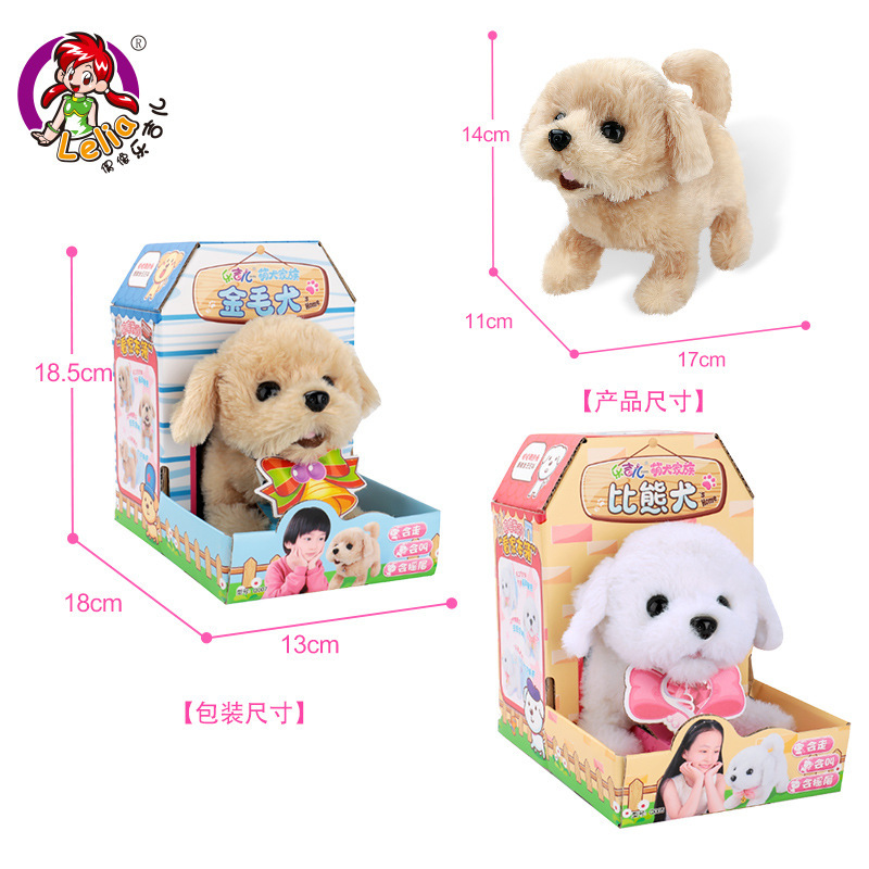 Toys Adorable Dog Family Children Smart Electric Toys Model Plush Teddy And Intelligent Robot Dog Toy