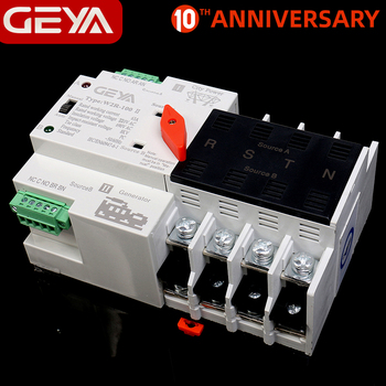 Free Shipping GEYA W2R Mini ATS 4P Automatic Transfer Switch Controller Electrical Type ATS Max 100A 4POLE free shipping geya w2r mini ats 4p automatic transfer switch controller electrical type ats max 100a 4pole
