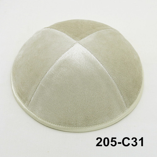 205c31