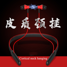 New fashion leather Bluetooth headset wireless sports stereo magnetic hanging neck ear