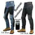 Мотоботы PK719 летние вентиляционные джинсы для отдыха и езды на мотоцикле мужские внедорожные уличные джинсы/велосипедные штаны 06 с защитны...