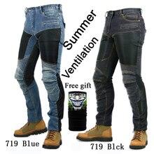 Летние вентилируемые джинсы MOTORPOOL PK719, повседневные мотоциклетные мужские уличные джинсы/велосипедные брюки 06 с защитой, мужская одежда