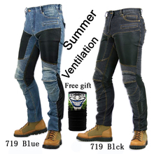 سروال جينز للتهوية صيفي للرجال للدراجات النارية من motor pool PK719 سروال جينز لركوب الدراجات النارية مناسب للطرق الوعرة 06 مع معدات للحماية