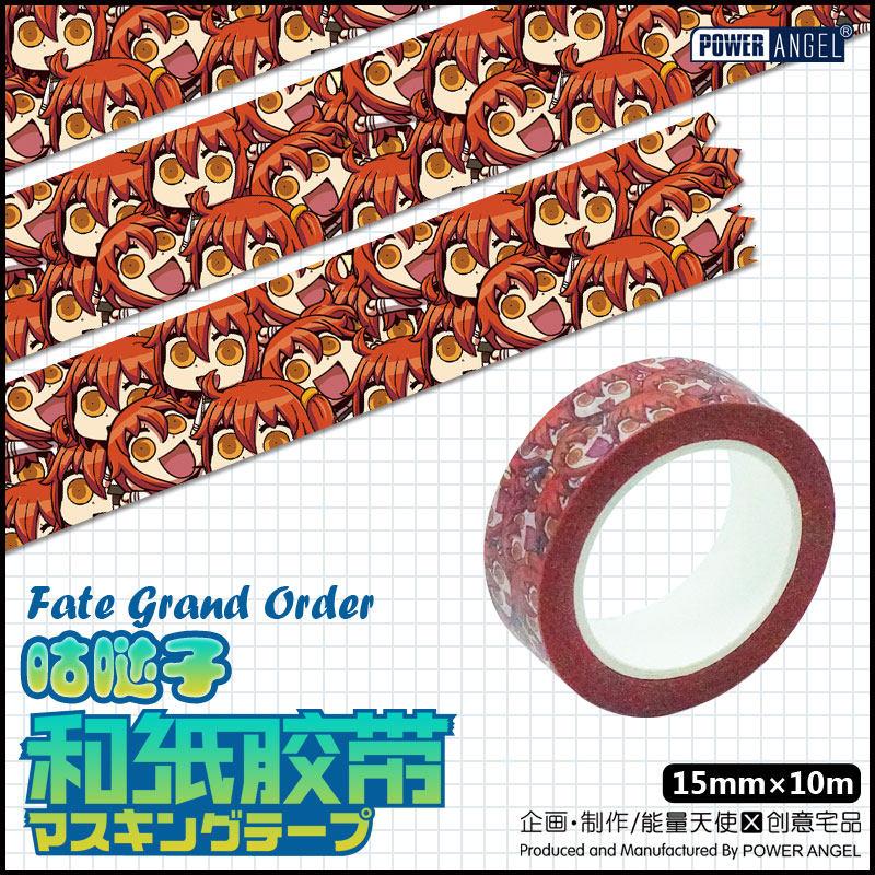 Anime Fate/Grand Order FGO Fujimaru Ritsuka Cosplay Masking Adhesive Tape Paper Packaging Tape Cartoon Sticker DIY Gift