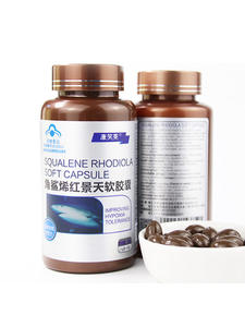 Soft-Capsules Squalene Health-Products Improve Lung Rhodiola Hypoxia Tolerance
