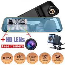 """4,3 """"coche Dvr Dash Cámara Dash Cam de doble lente táctil espejo Digital Video grabador Monitor delantero y trasero cámara de visión nocturna"""
