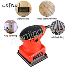 Sanding Machine Small Electric Putty Wall flat Furniture Grinding Wood Sandpaper Polishing