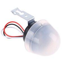 Sensor de Control de foto de 10 a automático de encendido y apagado del interruptor de luz de calle DC AC