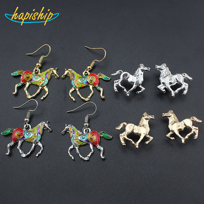 Hapiship 2017 New Fashion Gold / Silver Tone Horse Stud Earrings 00ASR Cute Gift For Girls Lady Δωρεάν αποστολή