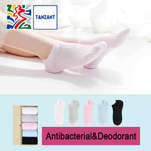 Tanzant Cux Copper Infused Ankle Socks for women Moisture Wicking Antibacterial Breathable Athletic Ankle Socks 5 pairs цены