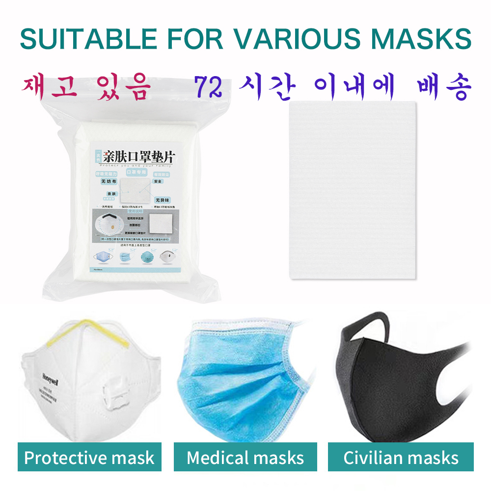 100Pcs Masks Mat Filter Anti Dust Breathable 50pcs White Blue Disposabl Mask Dustproof KN95 N95 FFP2 Mask 3 Layer