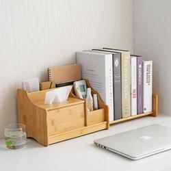 Office Accessories Bamboo Paper Tray Retractable Book Shelf Desk Organizer Magazine Holder Stationery Storage Rack