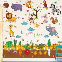 Растительный сад наклейки на стену diy мультфильм в виде животных