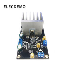 LM1875 Power Amplifier Module High Voltage and High Current Amplification 55V Peak Motor Drive Amplifier board(China)