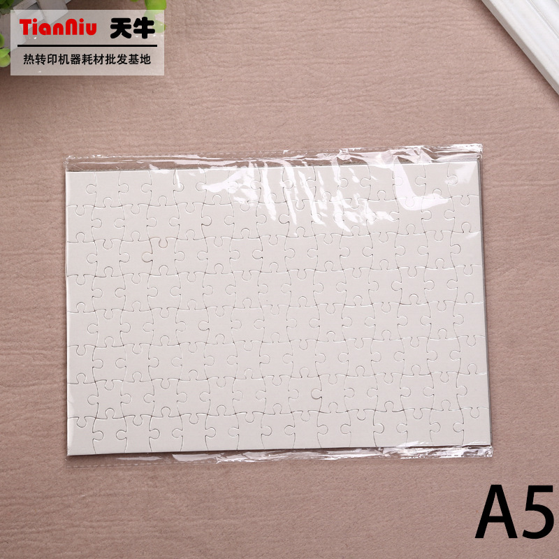 A5 Thermal Transfer Jigsaw Puzzle DIY A5 Blank Jigsaw Puzzle Thermal Transfer Supplies Customization Of Individual Character Hea