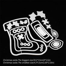 Christmas Stocking Metal Cutting Dies for Scrapbooking