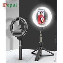Монопод для селфи кольцо светильник мобильный телефон объектив