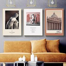 Телесного цвета Матисса Винтаж холст художественные плакаты