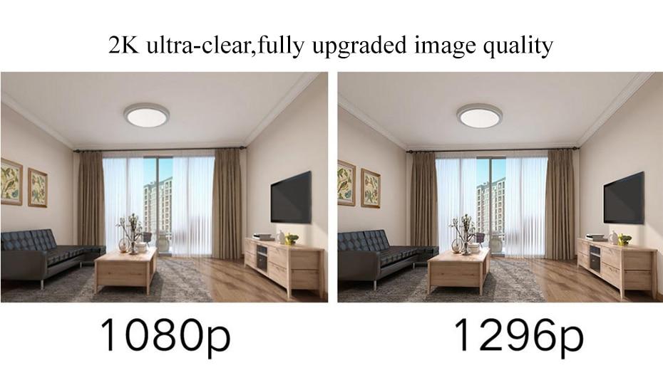 小米智能摄像机-云台版2K-白色-小米有品_04