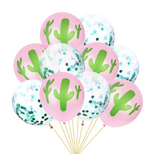 10 pcs/lot  10/12 inch Cactus Balloons Summer Party Decoration Birthday Decorations Kids Confetti Balloon