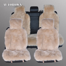 Car-Seat-Covers Universal AUTOROWN Four-Seasons Faux Artificial-Plush Long-Wool Far High-Quality