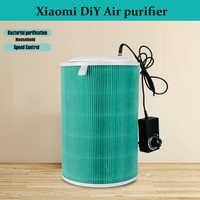 Para xiaomi DIY purificador de aire 3 2 pro control de velocidad de potencia esterilización inteligente limpiador de aire para el hogar HEPA PP PET DIY filtro