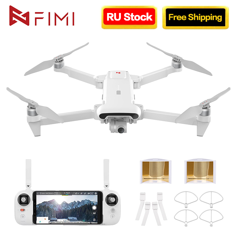Wholesale FIMI X8 SE 2020 RC Drone X8SE 35 Flight Helicopter 8KM FPV 3-Axis Gimbal 4K Full HD Camera GPS RC Drone Quadcopter RTF