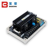 Ea16 ea16a módulo regulador de tensão ajustável kutai gerador peças componentes eletrônicos suprimentos