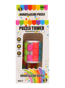 Puzzle Tower, 3 levels